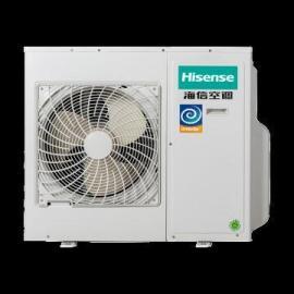 厂家直销海信中央空调(3匹)HVR-80W/E2FZBp