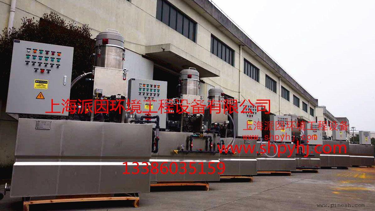 【派因环境】不锈钢 PAM 絮凝剂制备装置