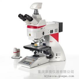 徕卡工业显微镜Leica DM6 M LED*新正置材料金相显微镜