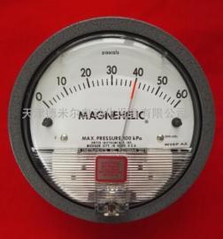 制药厂净化车间MAGNEHELIC微压差压表2000-60Pa差压计