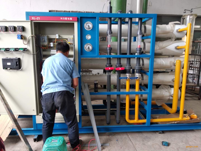 工业反渗透微电子高纯水制取设备去离子水设备芯片用水设备