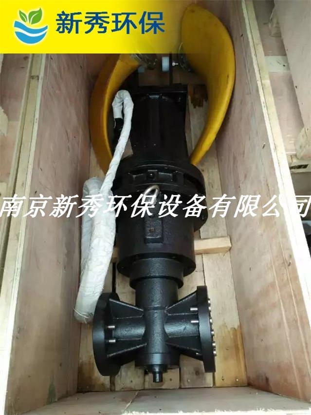 QJB潜水推流器 低速��水推流器