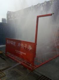 基坑式洗轮机