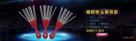 单端电热管生产厂家 单头电热管生产厂家