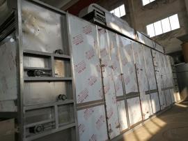 白炭黑专用带式干燥机
