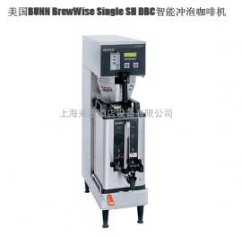 BUNN BrewWise Single SH DBC智能�_泡咖啡�C