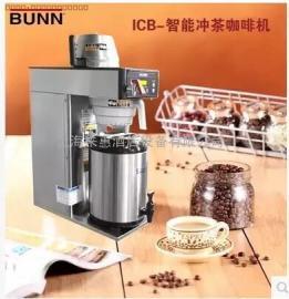 BUNN TCB 智能�_茶咖啡�C、邦恩BUNN�茶皇茶用煮茶�C