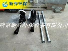 QSB0.75修饰射流曝气机