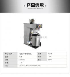 BUNN智能冲茶咖啡机 贡茶皇茶用煮茶机 单头美式咖啡机