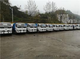 小铲车装载13立方14立方污泥垃圾运输车生产厂家报价格