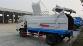 小型国六污泥车整车尺寸,4吨5吨污泥自卸运输车价格说明