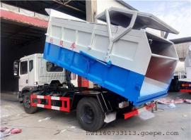 国五排放的新款16吨16立方污泥自卸运输车厂家价格及参数