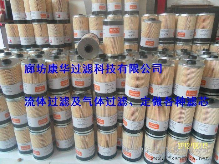 供应精品日立E12981398