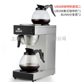 乐呵呵LEHEHE RH-330商用美式咖啡壶不锈钢滴漏式咖啡机