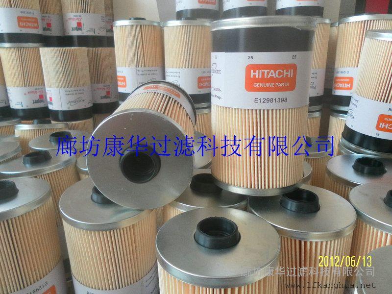 供应日立燃油E12981398