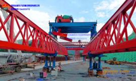 韩起中交一公局项目180吨架桥机
