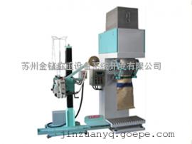 塑料、建材等行业专用APS-30GV毛重式电振型自动包装秤