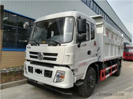 密封式污泥垃圾车价格-15吨16吨密封式污泥自卸车生产厂家