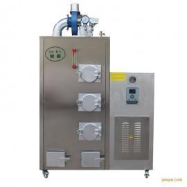 生物质颗粒蒸汽发生器全自动免检环保不锈钢锅炉