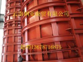 云南钢模板价格\昆明钢模板价格