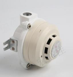 电站专用防爆点型感烟火灾探测器/防爆感烟报警器