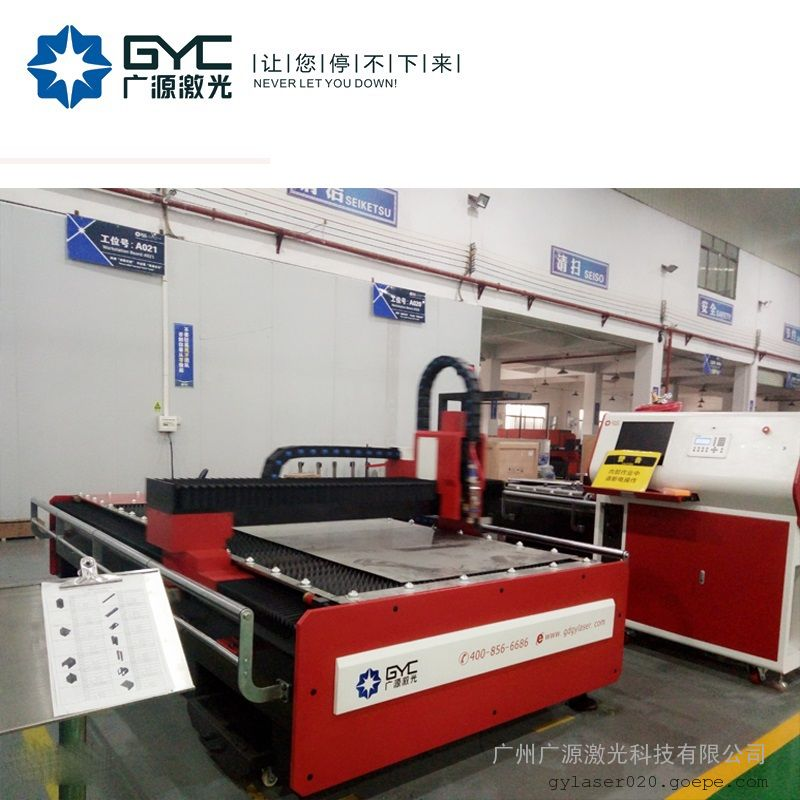 激光机厂家供应1000瓦不锈钢金属工艺品激光切割机金属切割机
