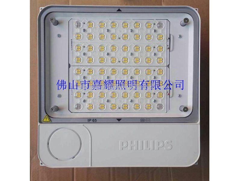 飞利浦带应急油站灯BCP500/MINI500 消防应急LED油站灯