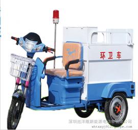 电动保洁三轮车环卫车垃圾车清运车街道小区物业快速保洁车1000L