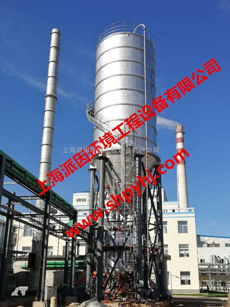 软化水质:碳酸钠投加系统