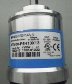 SICK/西克ATM60-P4H13X13编码器 原装正品