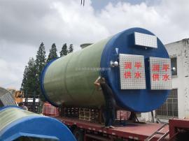 鹤 岗污水提升泵站厂家 预制泵站玻璃钢井筒污水处理设备