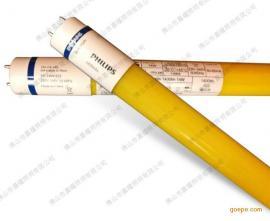 飞利浦T8LED黄光灯管 14W1.2米 20W1.5米 特殊场合专用灯