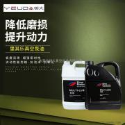 里其乐真空泵油MULTI-LUBE100真空泵专用油5L装