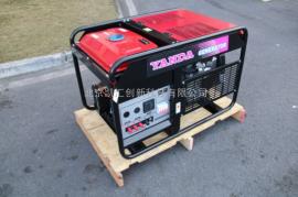 凯汇成 Y25000 小型汽油发电机