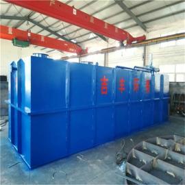 洗涤剂工业污水处理设备 技术精湛