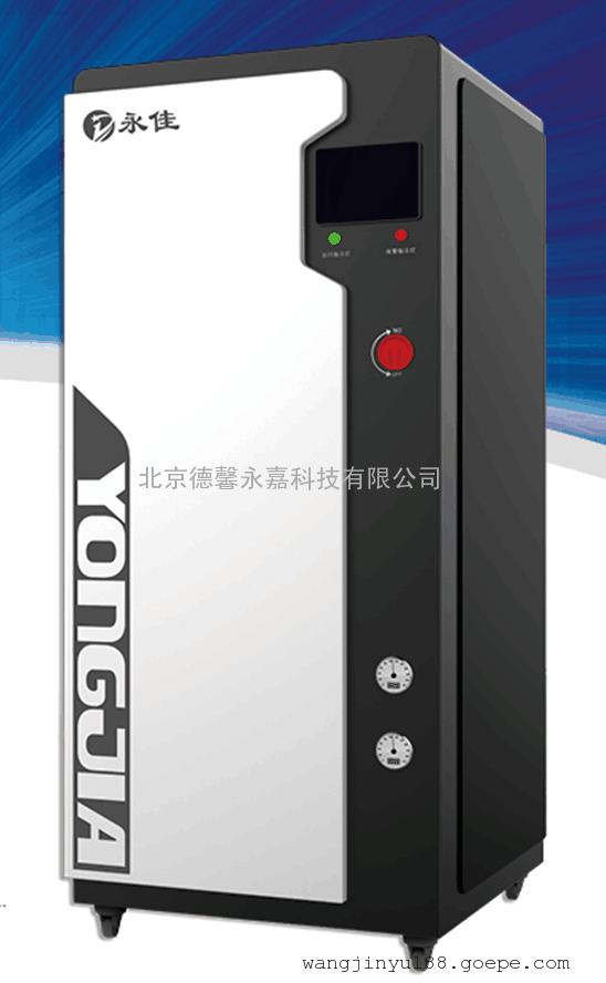 -135度真空深冷机~快速循环水汽深冷泵
