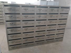 不锈钢信报箱,信报箱定做,信报箱价格,信报箱加工