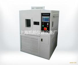 GDW2005高低温试验箱