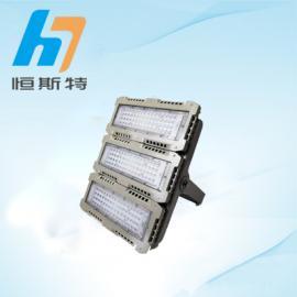 电厂LED灯 200WLED投光灯