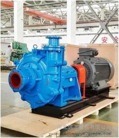 ZGB渣�{泵,ZGB渣�{泵工作�h境,ZGB渣�{泵�S家直�N