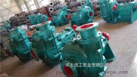 �S家直�N300ZGB-760�x心式渣�{泵�V用高�t耐磨渣�{泵排污泵