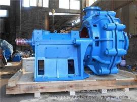 �S家直�N水泵 ZGB(P)型渣�{泵�挝� 耐腐�g 低�r批�l渣�{泵�徜N
