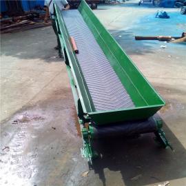 工厂流水线小型裙边加挡板输送机 移动式电动升降输送机