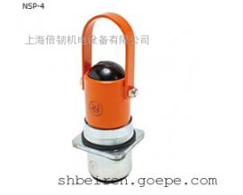 NSP-11-CSA DAIWI大和安全锁、插销一级代理销售