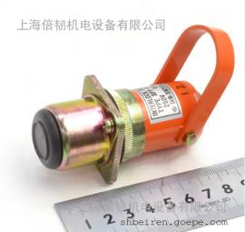 SPT-11-H DAIWI大和安全锁、插销一级代理销售
