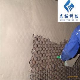 耐磨浇注料 高强耐腐蚀陶瓷涂料 耐磨涂料施工