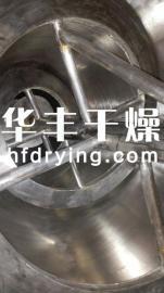 单锥螺旋真空干燥机