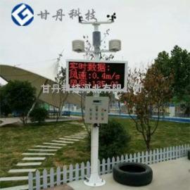 在线扬尘噪声监测系统工地扬尘在线监测仪