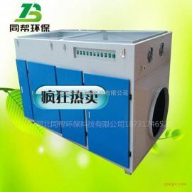 光氧净化器光氧催化净化器