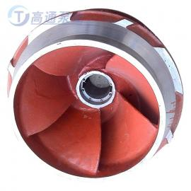 300DT-A50脱硫浆液循环泵叶轮dt脱硫泵叶轮耐磨防腐镍铬合金A49